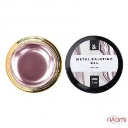 Гель-фарба F.O.X Metal Painting Gel 002, колір рожевий, 5 мл