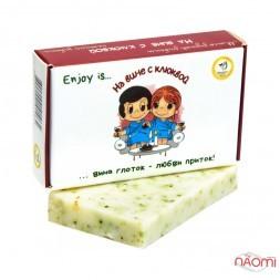 Натуральное мыло на минеральной воде Enjoy-Eco На вине с клюквой, 50 г