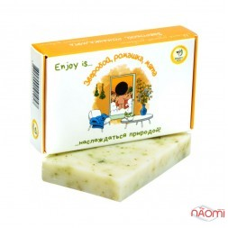 Натуральное мыло на минеральной воде Enjoy-Eco Зверобой, ромашка, мята, 50 г