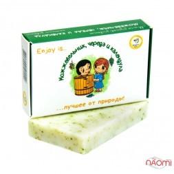 Натуральное мыло на минеральной воде Enjoy-Eco Можжевельник, череда, календула, 50 г