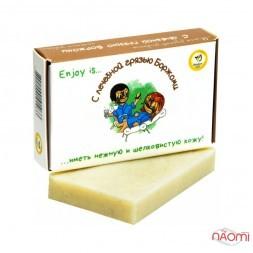 Натуральное мыло на минеральной воде Enjoy-Eco С лечебной грязью Боржоми, 50 г