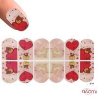Слайдер-дизайн 0816 Любовь, мишки на воздушнем шаре