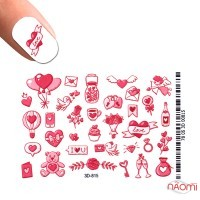Слайдер-дизайн 3D 815 День святого Валентина, сердечки, подарки