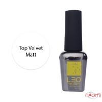 Топ матовый для гель-лака LEO Top Velvet Matt, 9 мл