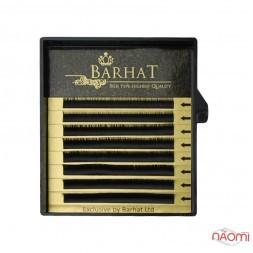 Вії Barhat C 0.10 (8 рядів: 6, 7, 8 мм), чорні