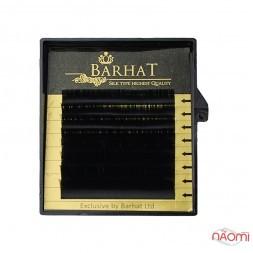 Вії Barhat B 0.07 (8 рядів: 9, 10, 11, 12 мм), чорні