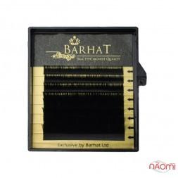 Ресницы Barhat B 0.10 (8 рядов: 7-14 мм), черные