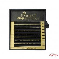 Вії Barhat B 0.07 (8 рядів: 6, 7, 8 мм), чорні