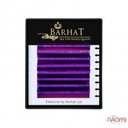 Ресницы Barhat C 0.10 (8 рядов: 9, 10, 11, 12 мм), фиолетовые