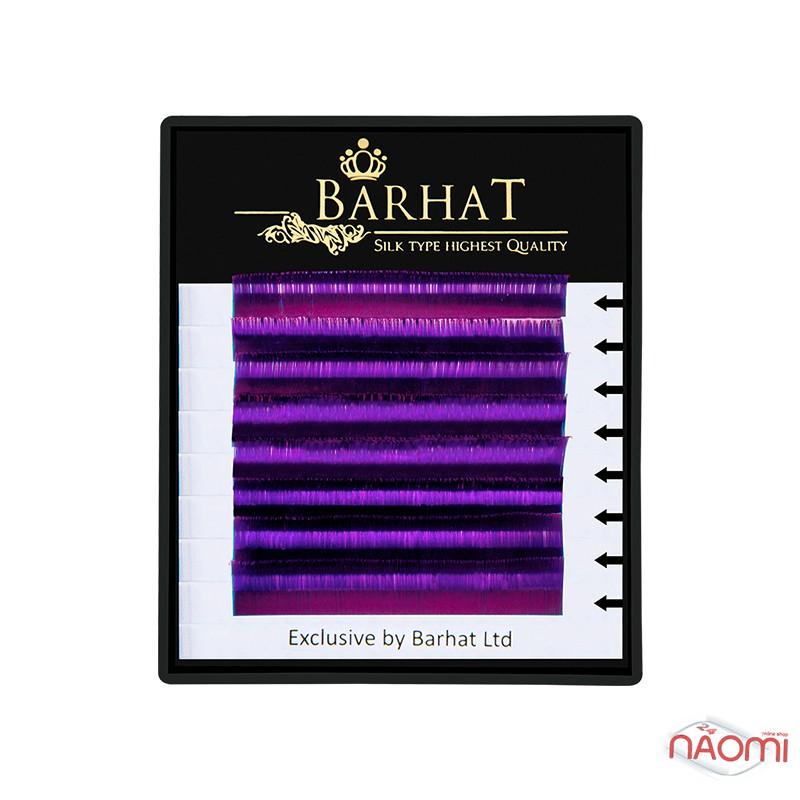 Ресницы Barhat C 0.10 (8 рядов: 9, 10, 11, 12 мм), фиолетовые, фото 1, 165.00 грн.