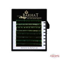 Ресницы двухтоновые Barhat C 0.10 (8 рядов: 9, 10, 11, 12 мм), черно-зеленые