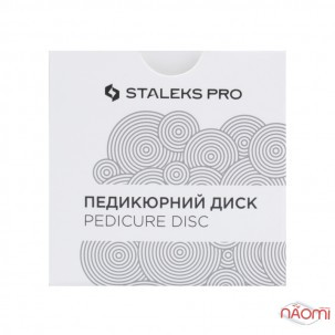 Педикюрний диск Staleks PRO Pedicure Disk S, d = 15 мм
