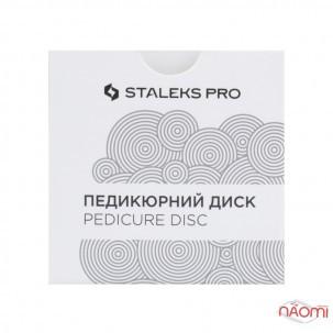 Педикюрный диск Staleks PRO Pedicure Disk S, d=15 мм