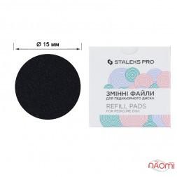 Змінні файли для педикюрного диска Staleks PRO Refill Pads S, d = 15 мм, 100 грит, 50 шт.