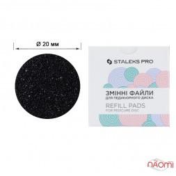 Сменные файлы для педикюрного диска Staleks PRO Refill Pads M, d=20 мм, 80 грит, 50 шт.