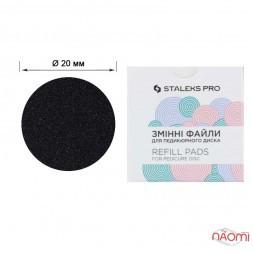 Сменные файлы для педикюрного диска Staleks PRO Refill Pads M, d=20 мм, 180 грит, 50 шт.