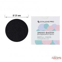 Змінні файли для педикюрного диска Staleks PRO Refill Pads L, d = 25 мм, 180 грит, 50 шт.