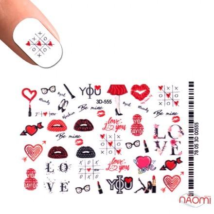 Слайдер-дизайн 3D 555 Любовь, сердца, женский день, фото 1, 50.00 грн.