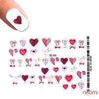Слайдер-дизайн 3D 556 Сердца, Валентинки