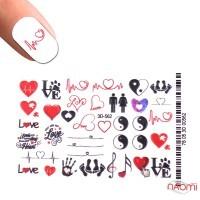 Слайдер-дизайн 3D 562 Любовь, инь и ян
