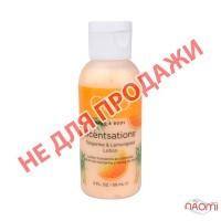 Лосьон для рук и тела CND Scentsations Tangerine & Lemongrasse Lotion, 59 мл Подарок
