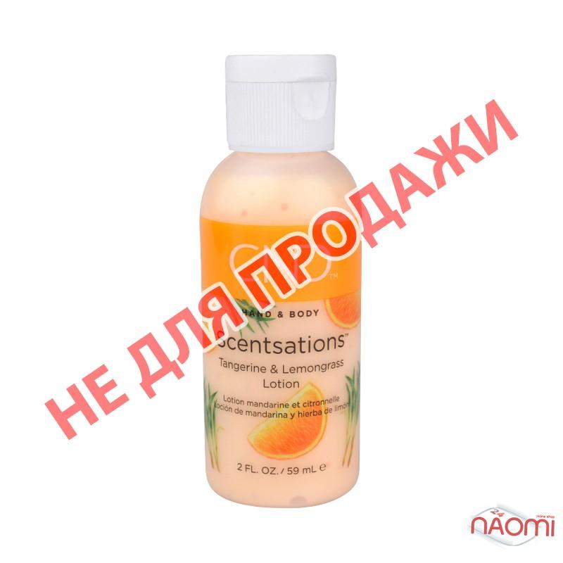 Лосьон для рук и тела CND Scentsations Tangerine & Lemongrasse Lotion, 59 мл Подарок, фото 1, 0.01 грн.