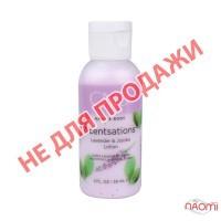 Лосьон для рук и тела CND Scentsations Lavender & Jojoba Lotion, 59 мл Подарок