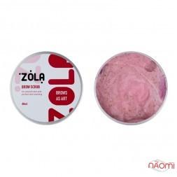 Скраб для брів ZOLA Brow Scrub, 40 мл