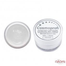 Акрил-гель Cosmoprofi Professional Aсrylatic Soft White, мягкий белый, 15 г