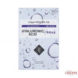 Маска для лица Etude House 0,2 mm Therapy Air Mask Hyaluronic Acid с гиалуроновой кислотой, 20 мл