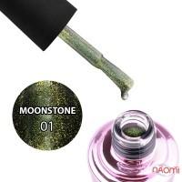Гель-лак Elise Braun Moonstone 9D 01 золотисто-салатовый блик, 7 мл