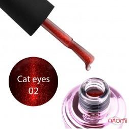 Гель-лак Elise Braun Cat Eyes 002 бордовый с фиолетовыми шиммерами, 7 мл