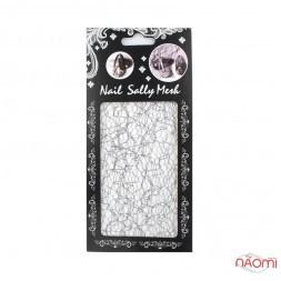 Наклейка для нігтів Nail Sally Mesh сітка, 6x12 см, колір темне срібло