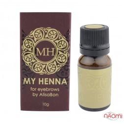 Хна для бровей Alisa Bon My Henna Light Brown светло-коричневая, 10 г