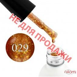 Гель-лак Koto 029 оранжевый, с блестками разных размеров, 5 мл Подарок