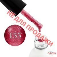 Гель-лак Koto 155 розовый, с блестками разных размеров, 5 мл Подарок