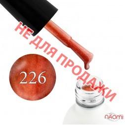 Гель-лак Koto 226 помаранчевий з шимерами, 5 мл Подарунок