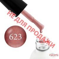 Гель-лак песочный Koto 623 розовый с мелким серо-голубым песком и блестками, 5 мл Подарок