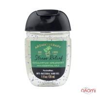 Санитайзер Bath Body Works PocketBac Stress Relief, эфирные масла эвкалипта и мяты, 29 мл