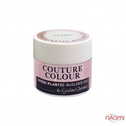 Гель однофазный Couture Colour & Galina Starenko Speed Plastic Builder Gel Clear, прозрачный, 15 мл