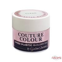 Гель однофазный Couture Colour & Galina Starenko Speed Plastic Builder Gel Clear, прозрачный, 50 мл