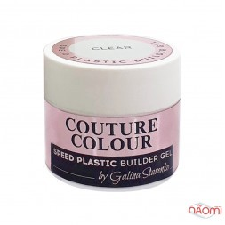 Гель однофазный Couture Colour & Galina Starenko Speed Plastic Builder Gel Clear, прозрачный, 50 мл