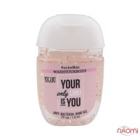 Санитайзер Washyourbody PocketBac Your Only Limit Is You, йогурт, 29 мл