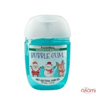 Санитайзер Washyourbody PocketBac Bubble Gum, жевательная резинка, 29 мл