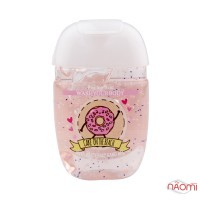 Санитайзер Washyourbody PocketBac Cake On The Beach, кекс на пляже, 29 мл