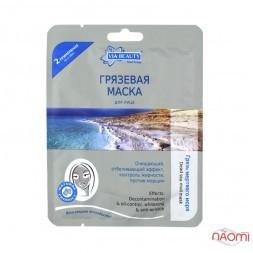 Маска для лица Via Beauty Грязь мертвого моря грязевая с очищающим, отбеливающим эффектом, 2x10 г
