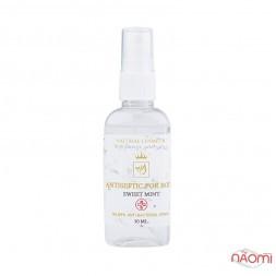 Антисептик-спрей для рук и тела Enjoy-Eco Antiseptic For Body натуральный с ароматом мяты, 50 мл