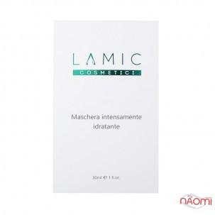 Маска для лица Lamic Cosmetici Maschera Intensamente Idratante интенсивно увлажняющая, 3x10 мл