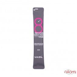 Маска для волосся Masil 8 Seconds Salon Hair Mask Travel Kit відновлююча із салонним ефектом, 8мл