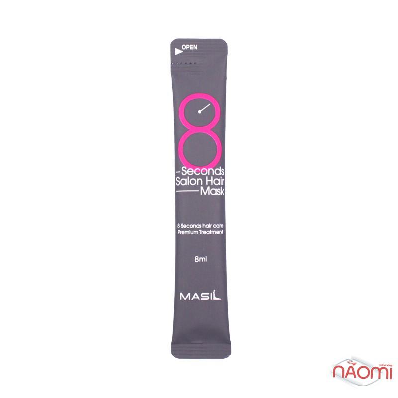 Маска для волос Masil 8 Seconds Salon Hair Mask Travel Kit восстанавливающая с салонным эффектом,8мл, фото 1, 19.00 грн.